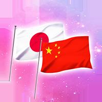 中国市場展開サポート事業